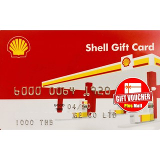 Review บัตรเติมน้ำมัน Shell