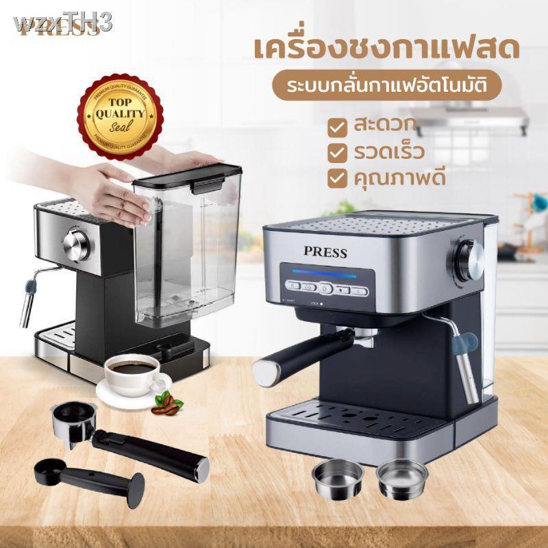 ❐✢เครื่องชงกาแฟ เครื่องชงกาแฟสด PRESS 850W 1.6ลิตร COFFEE MACHINE เครื่องทำกาแฟ เครื่องชงกาแฟอัตโนมัติ