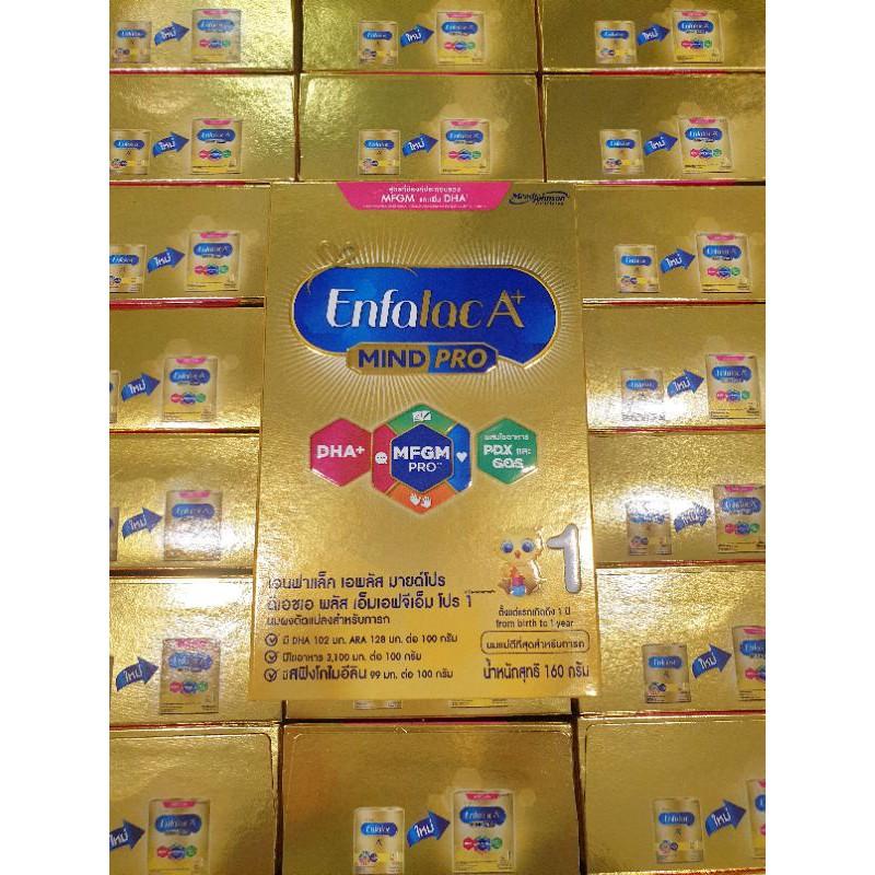 นมผง Enfalac A+มายโปร ขนาด 3,840 กรัม สูตร 1( 160กรัม×24กล่อง)
