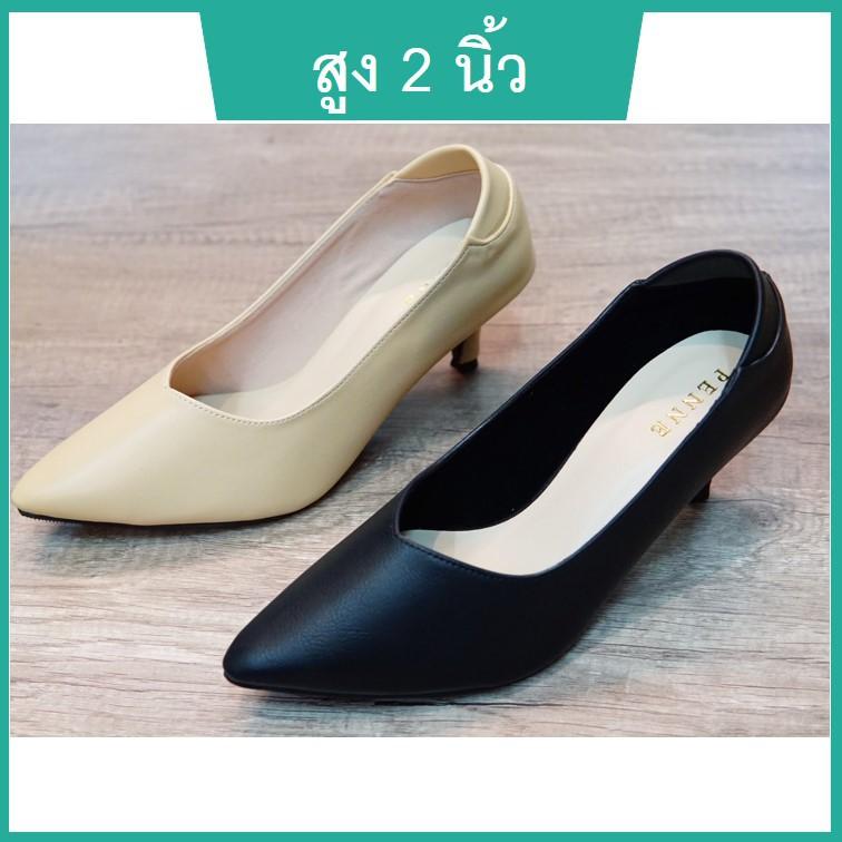 รองเท้าคัชชู รองเท้าคัชชูผู้หญิง สูง 2 นิ้ว สีดำ สีครีม หนังนิ่ม ใส่สบาย ปลายแหลม ส้นเข็ม ไซส์ 35-40