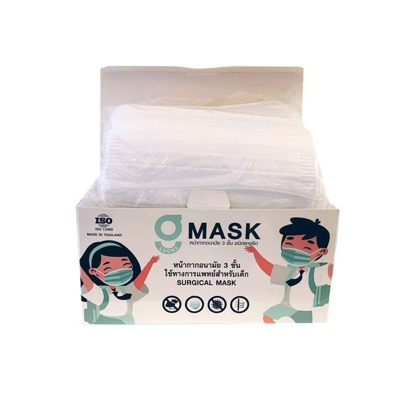 Lucky MASK หน้ากากอนามัย 3 ชั้น และป้องกัน PM 2.5 สำหรับเด็ก แบ่งขาย 10 ชิ้น