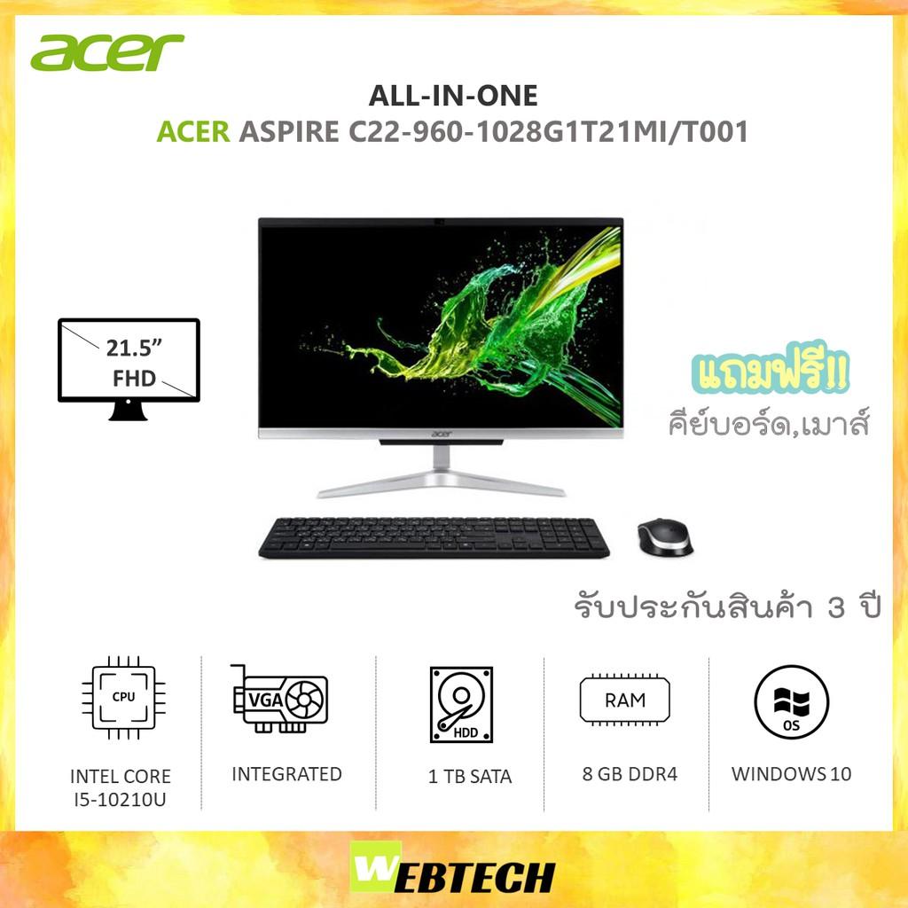 ALL-IN-ONE (ออลอินวัน) ACER ASPIRE C22-960-1028G1T21MI/T001
