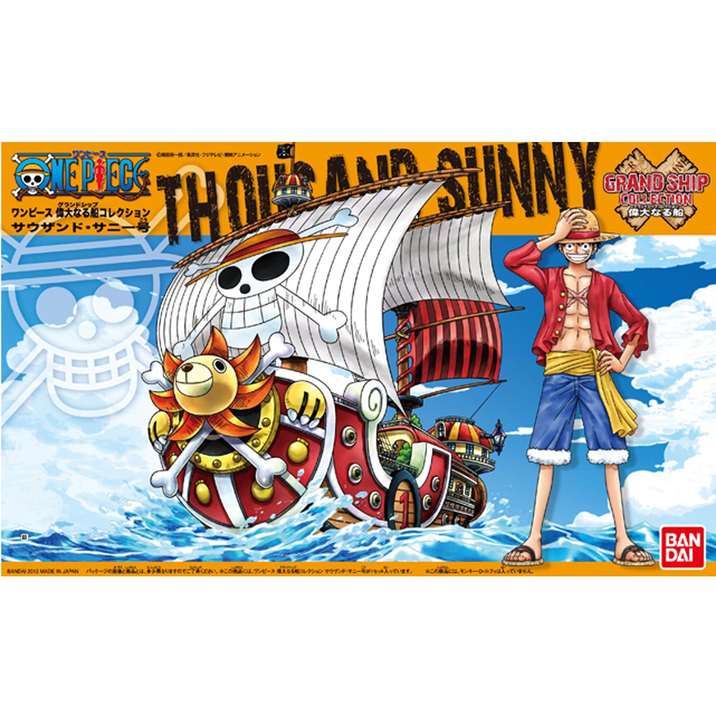 "Grand Ship Collection Bandai Hobby Thousand Sunny Model Ship /""One Piece/"""