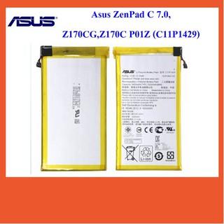 แบตเตอรี่ Asus Z170CG,Z170C,P01Z (C11P1429) Or 482