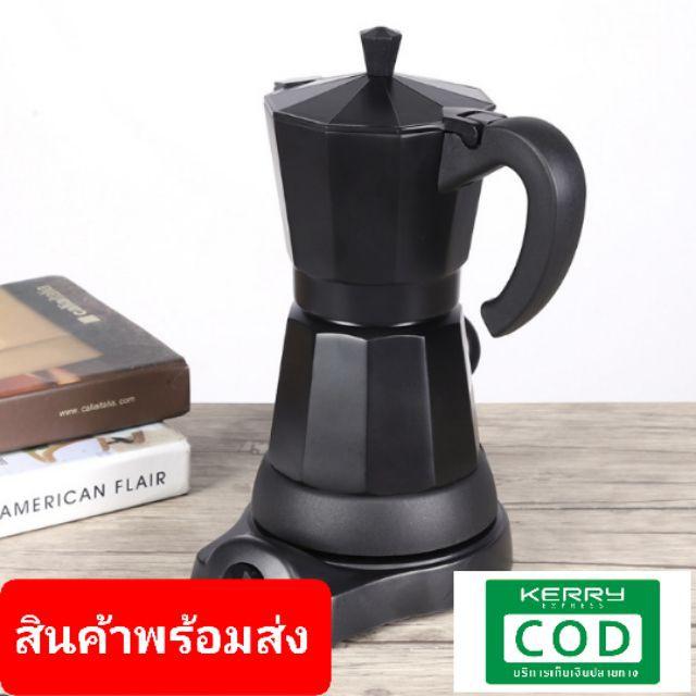 นิยม! หม้อต้มกาแฟสดแบบไฟฟ้า เครื่องทำกาแฟ มอคค่าพอทไฟฟ้า หม้อต้มชากาแฟ หม้อ Moka pot ไฟฟ้า ถูกสุด!