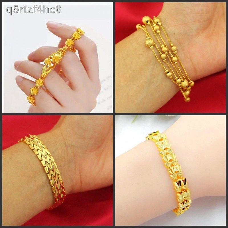 ❤ลดราคา❤✸✁[ส่งแหวน] สร้อยข้อมือทองคำแท้คุณภาพสูงเวียดนามสร้อยข้อมือทองคำคู่ให้ของขวัญที่จะไม่เลือนหายไปอีกนาน