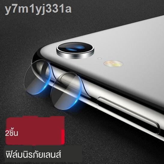 ๑▫ฟิล์มเลนส์ Apple X / XS ฟิล์มกล้องหลัง iphoneXR ฟิล์มนิรภัย max ฟิล์มกันรอยเลนส์กล้อง