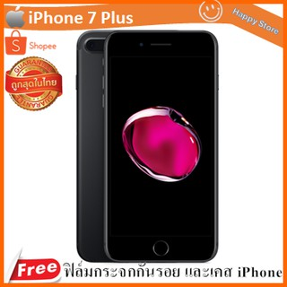 Review 👉iPhone 7 Plus 32GB  (สีดำ) Refurbished