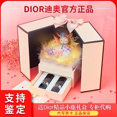 ㇵ≦Dior Dior Lipstick กล่องของขวัญวันวาเลนไทน์999ให้ความชุ่มชื้น Matte Velvet Tanabata Set แบรนด์ใหญ่อย่างเป็นทางการ