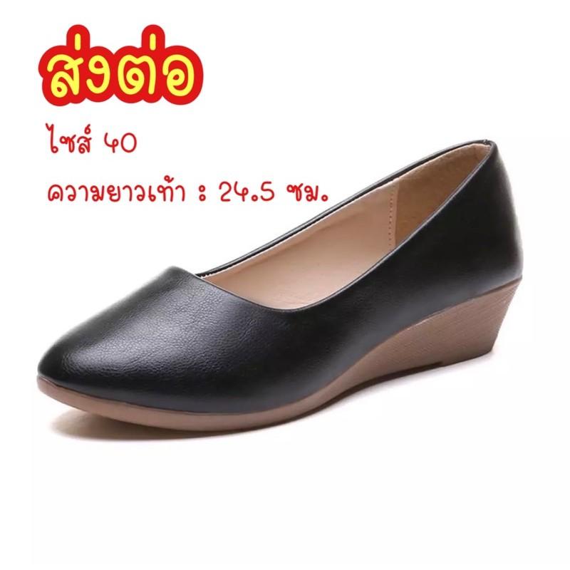 รองเท้าคัชชู รองเท้าคัชชูส้นเตารีด รองเท้าคัชชูสีดำ รองเท้าใส่ทำงาน รองเท้าส้นสูง รองเท้าใส่เที่ยว