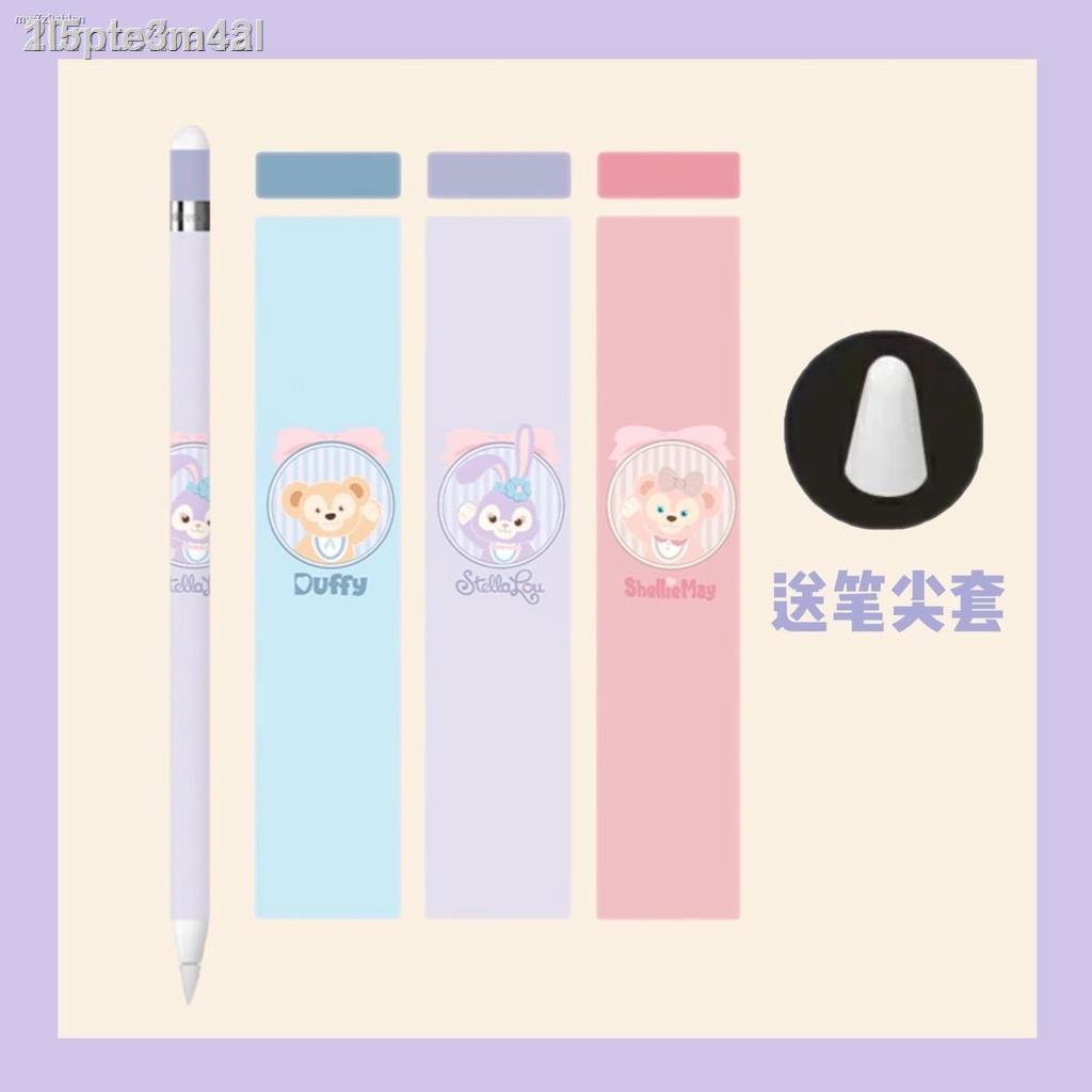 ◙☎ஐ❇หัวปากกา applepencil 1 ปลอกปากกา applepencil 1☍▦ฝาครอบปากกาดินสอ รุ่นสติกเกอร์ ฝาครอบปลายปากกา ipad ปากกาสติกเกอร์ 1