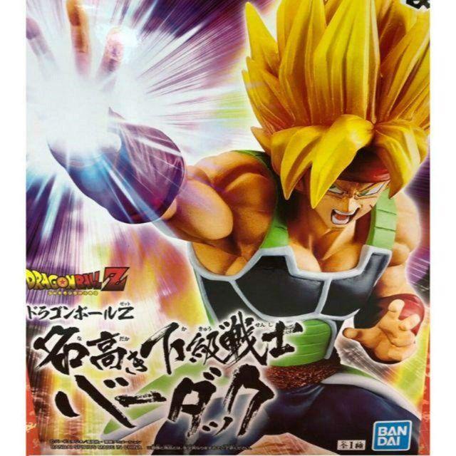 งานแท้ Banpresto Dragon Ball Z Bardock Prize Figure 18cm.