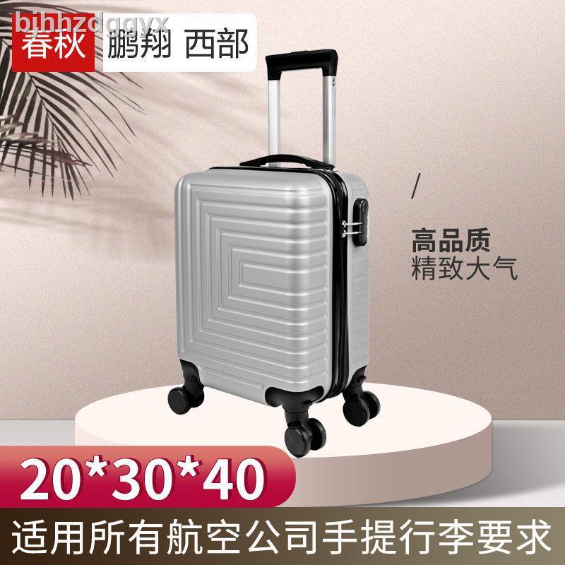 กระเป๋าเดินทางล้อลากขนาดมินิ 14 นิ้ว 16 นิ้ว 18 นิ้ว