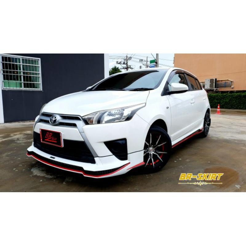 ♦️ชุดแต่งสเกิร์ต Toyota Yaris 2014-2016 ทรง SMT 3♦️