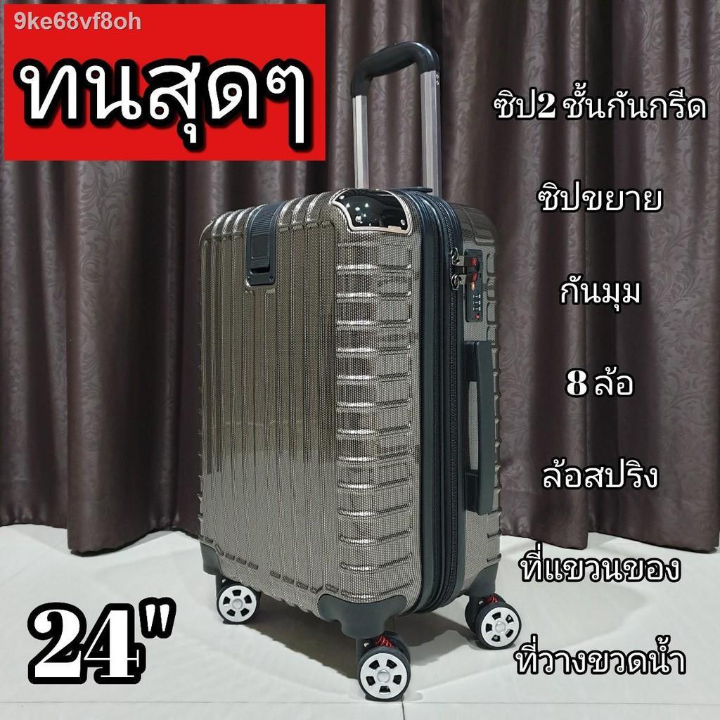▼∈✠CODEBAGS กระเป๋าเดินทาง รุ่น ANTI37 ขนาด 24 นิ้ว