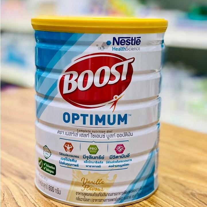BOOST OPTIMUM POWD 800G. มีปริมาณสารอาหารครบและเพียงพอต่อความต้องการของร่างกาย มีส่วนประกอบของโปรตีนเวย์ โปรตีนคุณภาพดี