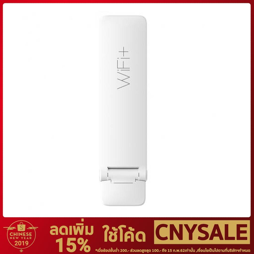 Xiaomi 300Mbps 2 4GHz Wi-Fi เครื่องขยายสัญญาณ 2 - สีขาว