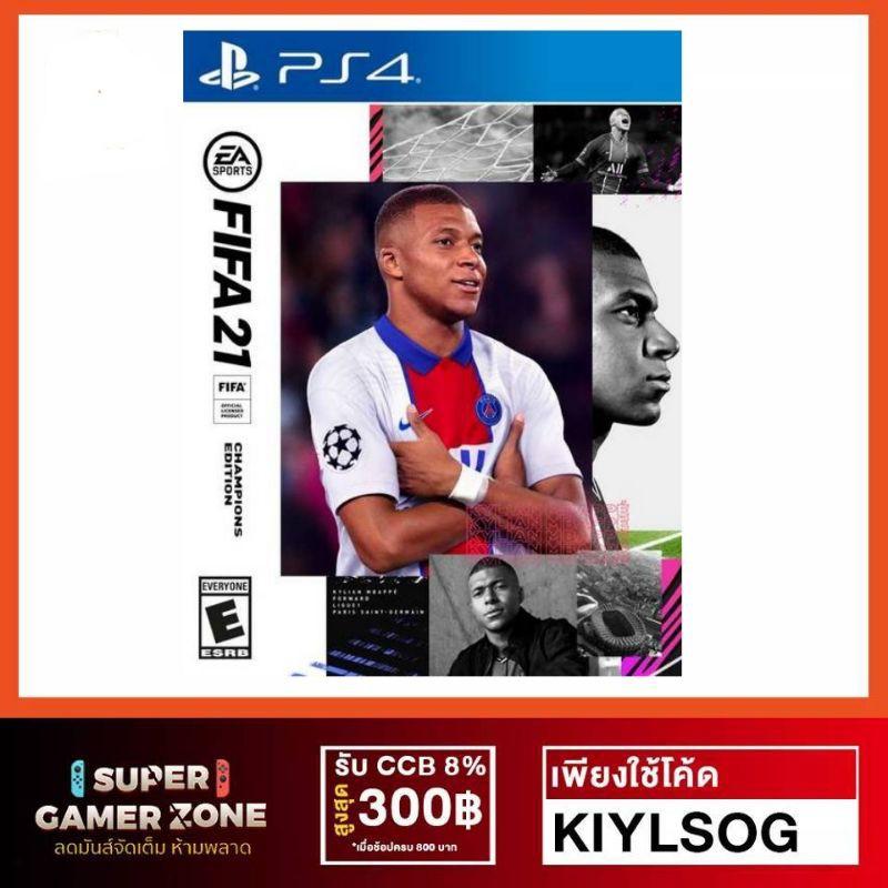 PS4 FIFA 21 CHAMPION EDITION พร้อมส่ง
