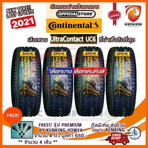 ผ่อน 0% 215/50 R17 CONTINENTAL รุ่น UC6 ยางใหม่ปี 2021 ( 4 เส้น) ยางรถยนต์ขอบ17 Free!! จุ๊ป Kenking Power 650฿
