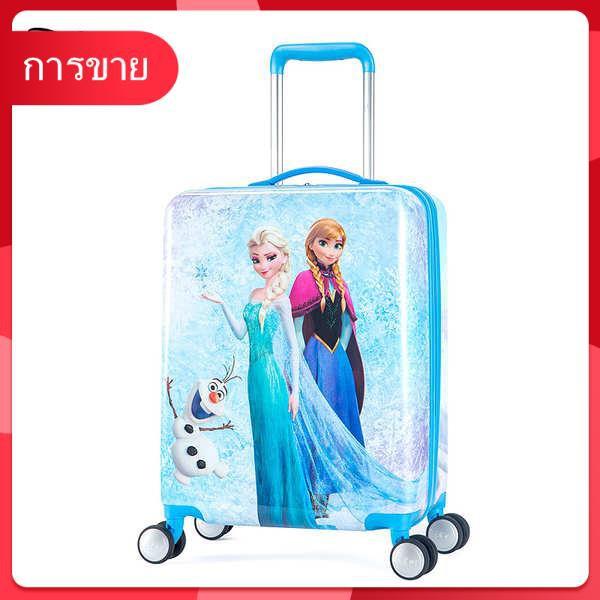 Disney กระเป๋ารถเข็นเด็กลายการ์ตูน Frozen กระเป๋าเดินทางล้อลากเด็ก 16 ขนาดเล็ก 18 นิ้ว