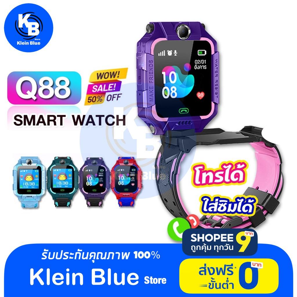 นาฬิกาไอโม่ [เนนูภาษาไทย] Z6 นาฬิกาเด็ก Q88s นาฬืกาเด็ก smartwatch สมาร์ทวอทช์ ติดตามตำแหน่ง คล้าย imoo ไอโม่ ยกได้ หมุน