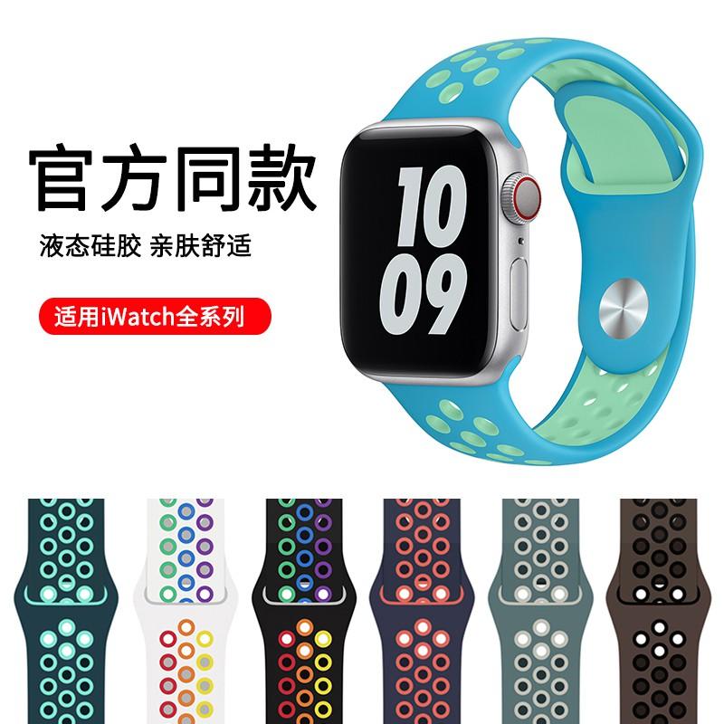 7-5 [bolanxun] เหมาะสำหรับ applewatch6 สายกีฬาซิลิโคนเหลวสายนาฬิกา Apple iwatch4/3/2/1 รุ่นสายสร้างสรรค์สายน้ำสีรุ้ง series5 สีใหม่ SE ผู้ชายและผู้หญิง 38/42 มม.