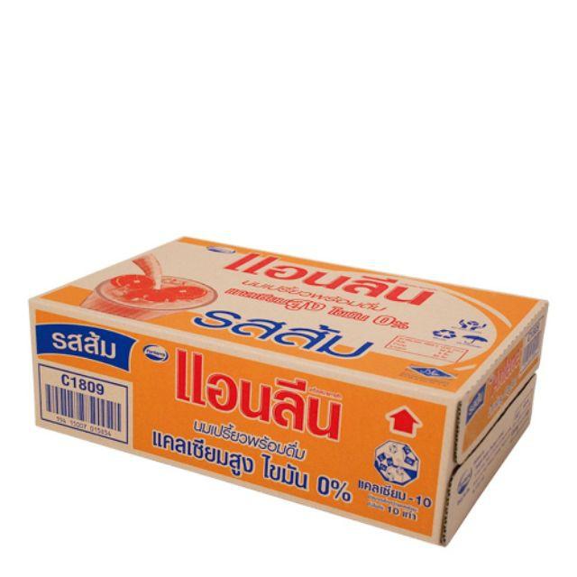 Anlene แอนลีน รสส้ม นมเปรี้ยวพร้อมดื่ม ขนาด 180ml/กล่อง ลังละ48กล่อง ยกลัง 48กล่อง UHT Orange