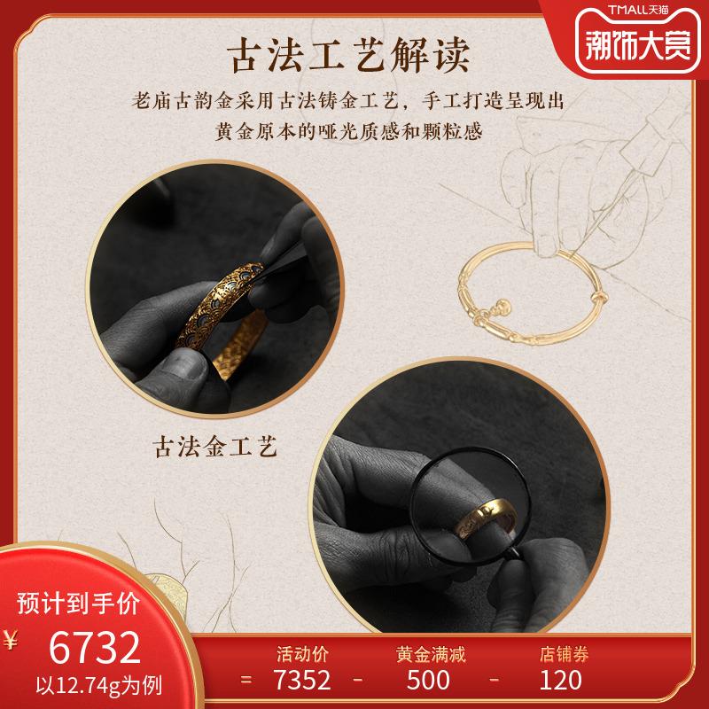 【COD】วัดเก่าอย่างเป็นทางการเท้าสร้อยคอทองโบราณสัมผัสทอง-Fuyunผ้าฝ้ายมะระทองจี้ทองชุดราคาโซ่