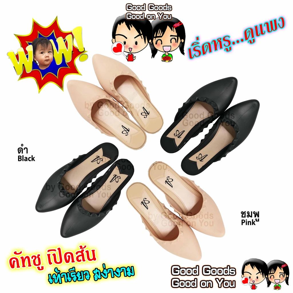 🔥hot🔥✤❐✈คัทชูเปิดส้น รองเท้าเปิดส้น หัวแหลม แบบสวม ปิระมิด คัชชูผู้หญิง