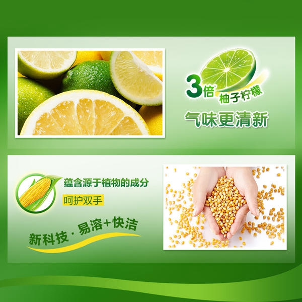 ▲สีเขียวจินผงซักฟอก1.28kgx3ขวดส้มโอมะนาวบนโต๊ะอาหารสุทธิบ้านห้องครัวน้ำยาล้างจานราคาไม่แพงโหลดการจัดส่งสินค้า■