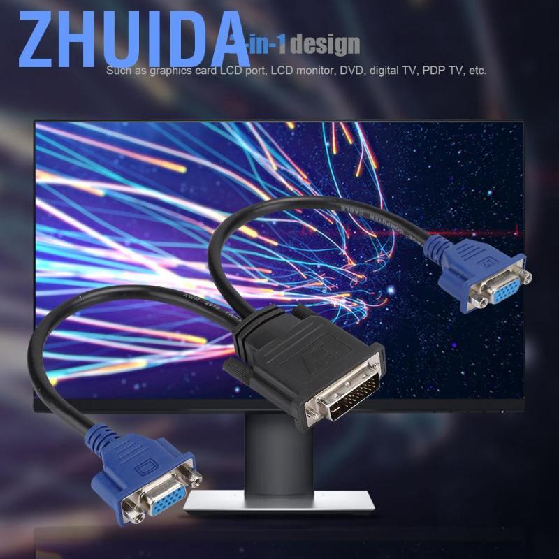 Zhuida
