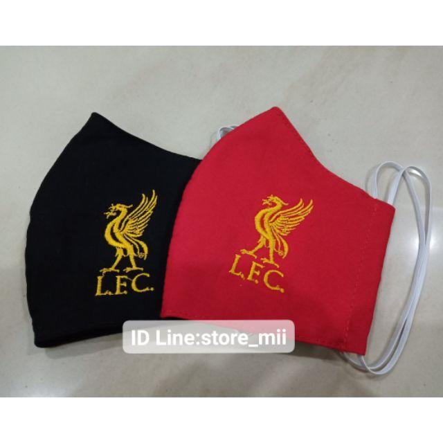 หน้ากากผ้า ผ้าปิดจมูก ทรง 3D .. Liverpool 🚩
