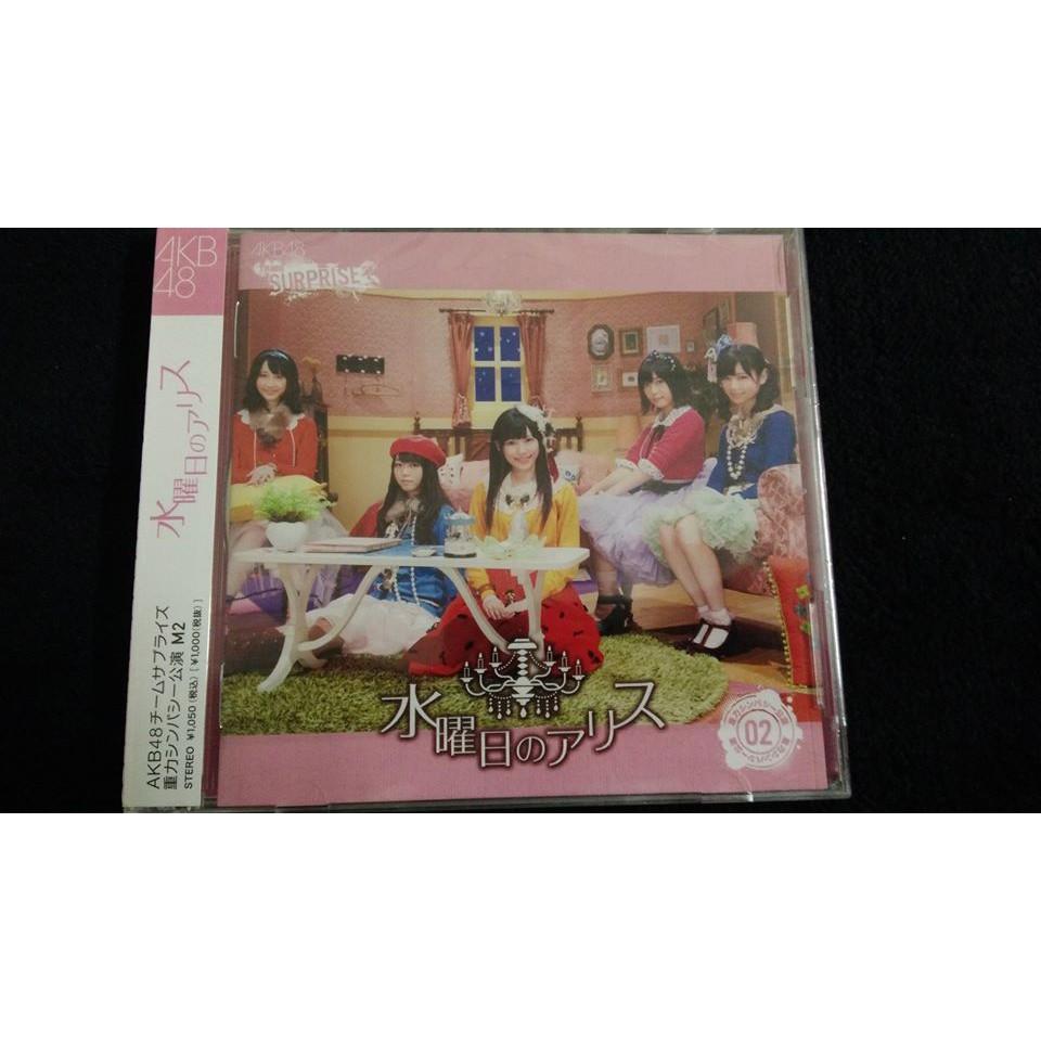 แผ่น CD+DVD Team Surprise 💿 AKB48