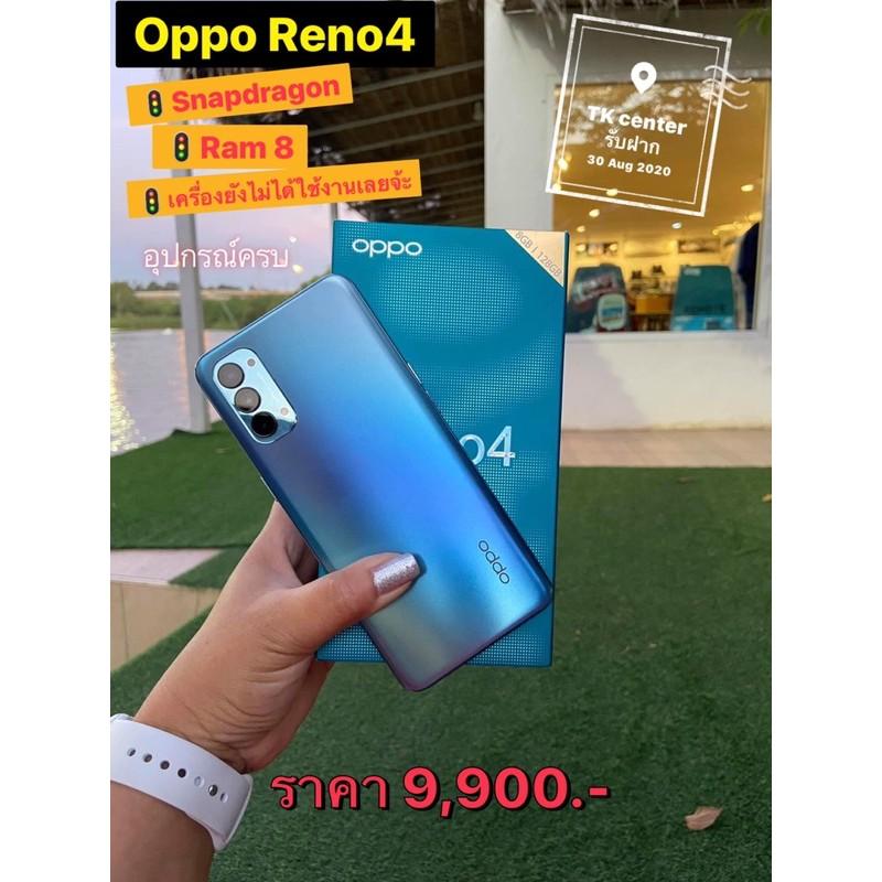 oppo reno4สินค้าหลุดจำนำยังไม่ได้ใช้