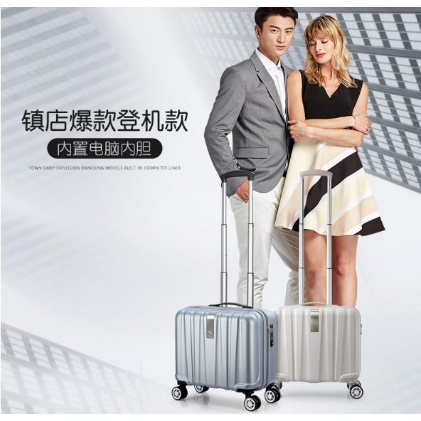 กระเป๋าเดินทางล้อลากขนาดมินิ 16 นิ้วแบบใส่รหัสผ่าน