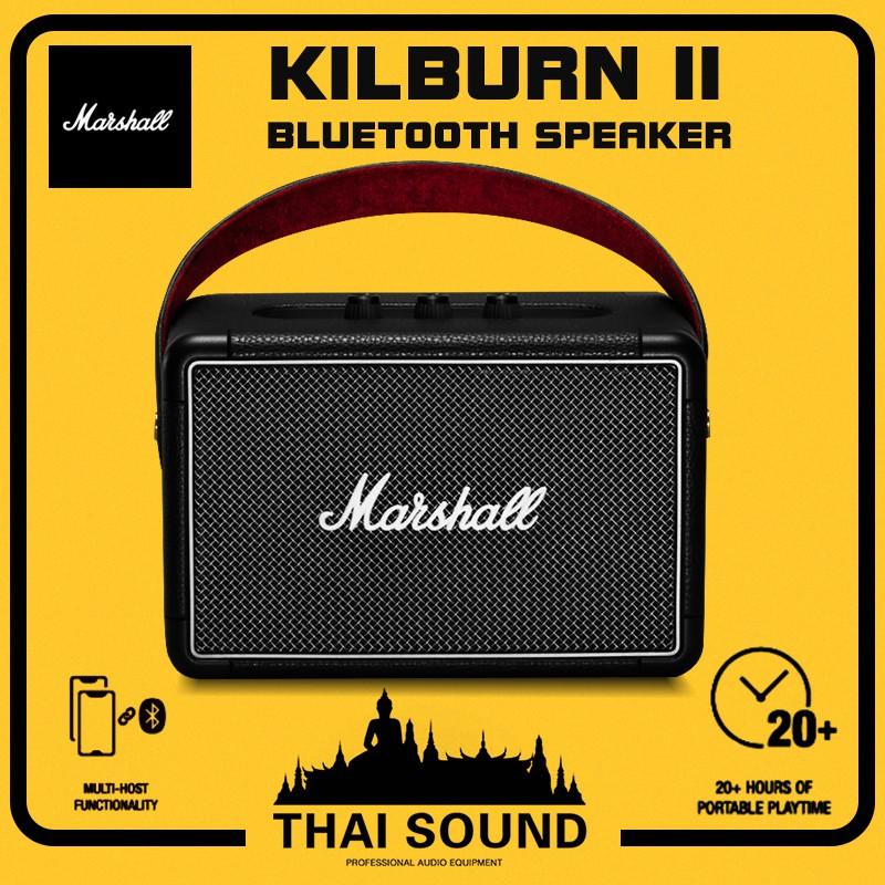 ✲₪✣ลำโพงบลูทูธ Marshall KILBURN II รับประกัน 1 ปี + ส่งฟรีทั่วไทย ลำโพงบ้านลำโพงบลูทู ธ ไร้สายเครื่องเสียงพกพาแบบพกพา ป