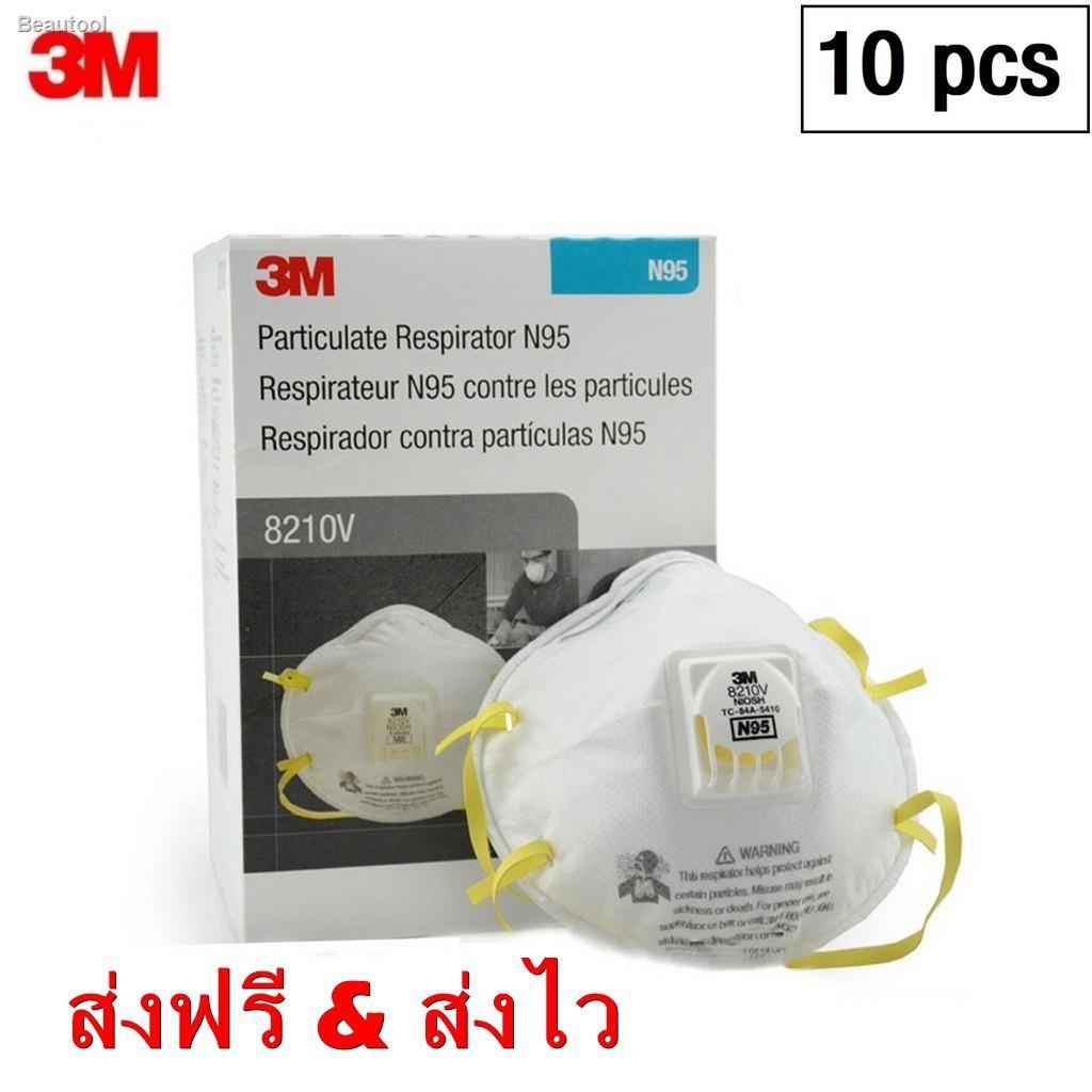 🍒พร้อมส่ง✸3M 8210 N95 หน้ากากป้องกันฝุ่น ละออง (20 ชิ้น/กล่อง) ส่งไว & ฟรี