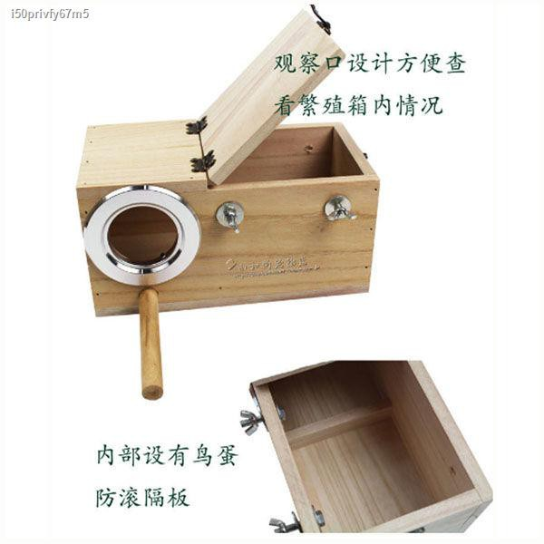 กระเป๋าเป้สัตว์เลี้ยง☃กล่องเพาะพันธุ์ Budgerigar กล่อง Nest รังนกไม้เนื้อแข็งของ Munnia ตู้อบกรงนกโบตั๋นกรงนกอุปกรณ์