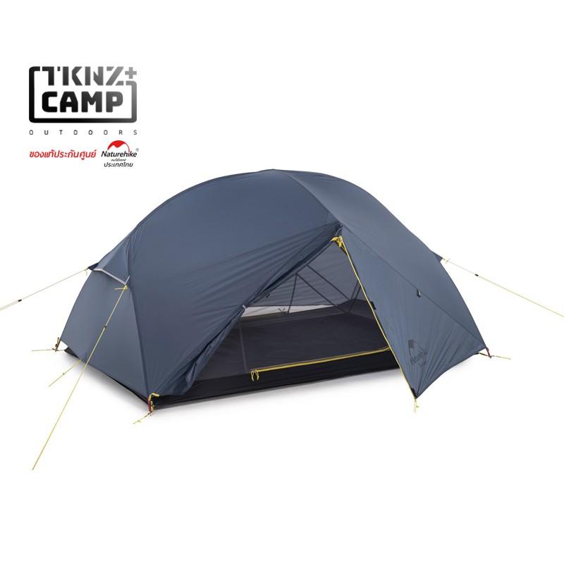 TKNZ CAMP เต็นท์ Naturehike รุ่น Mongar 2 ผ้า 15D น้ำหนักเบา สำหรับนอน 2 คน