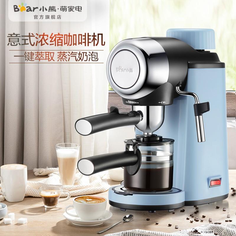 ❂☬Bear เครื่องชงกาแฟอัตโนมัติขนาดเล็กเครื่องทำฟองนมแบบสกัดแรงดันสูงในเชิงพาณิชย์