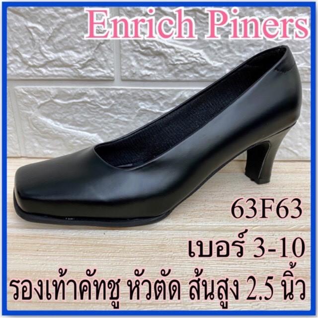 หญิง❇Enrich Piners รองเท้าคัชชูสีดำ รุ่น 63F63