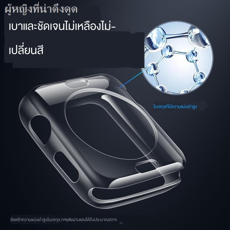 Fashion tpu caseซิลิโคนครอบใสฮาร์ด caseAirpods caseSuitable for applewatch6 protective shell iwatch6 watch cover Apple 6 generation silicone iwatchse all-inclusive anti-drop soft personality trendy girl 40/44mm original electroplating ultra-thin shell