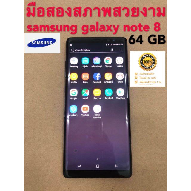 SAMSUNG Galaxy Note 8 64GBมือสองสภาพสวยงาม 9