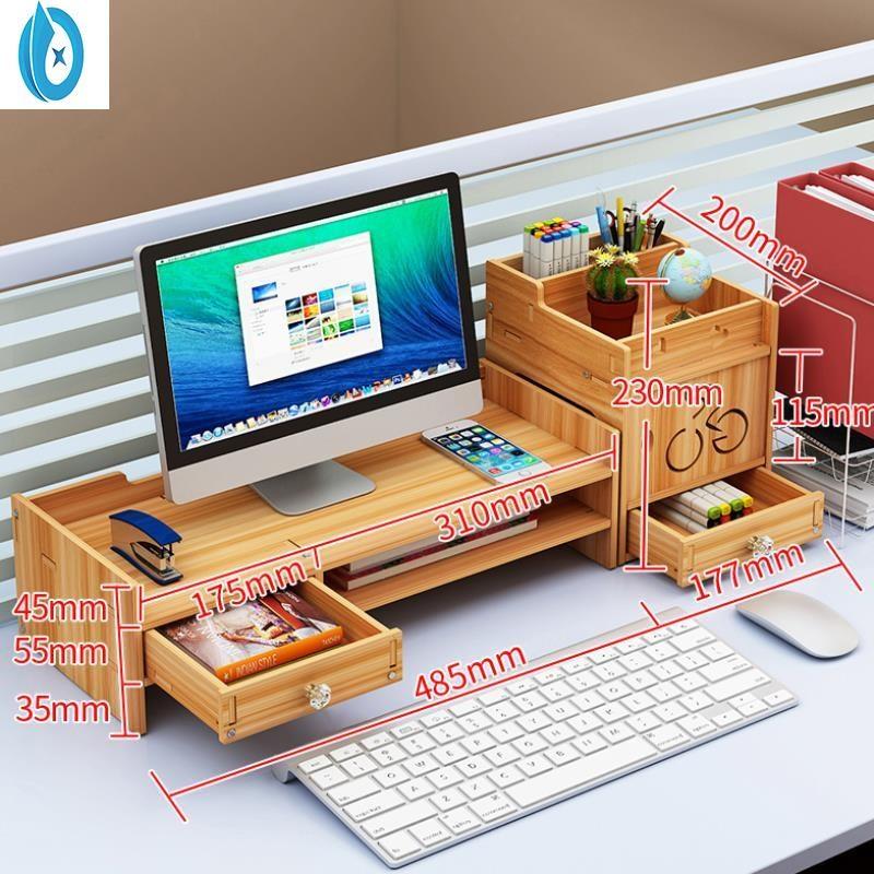 ตู้และลิ้นชัก Computer Monitor Screen Rack Office Desktop Keyboard Finishing Storage Box Base Pad High Storage Shelf☆99P