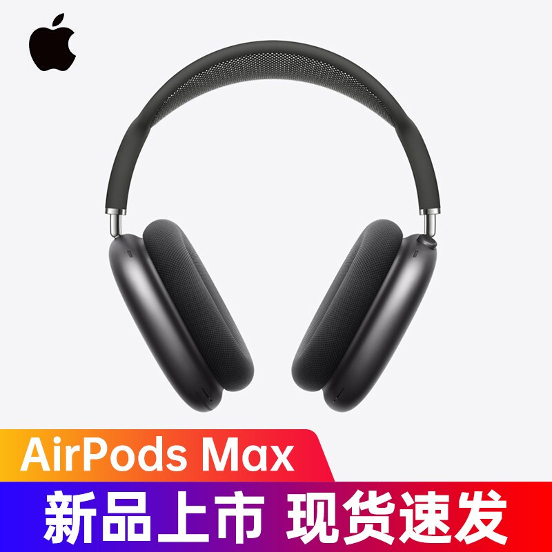 【จุด】 แอปเปิล(Apple)AirPods Maxหูฟังไร้สายบลูทูธ หัวติดตั้ง เสียงเกม