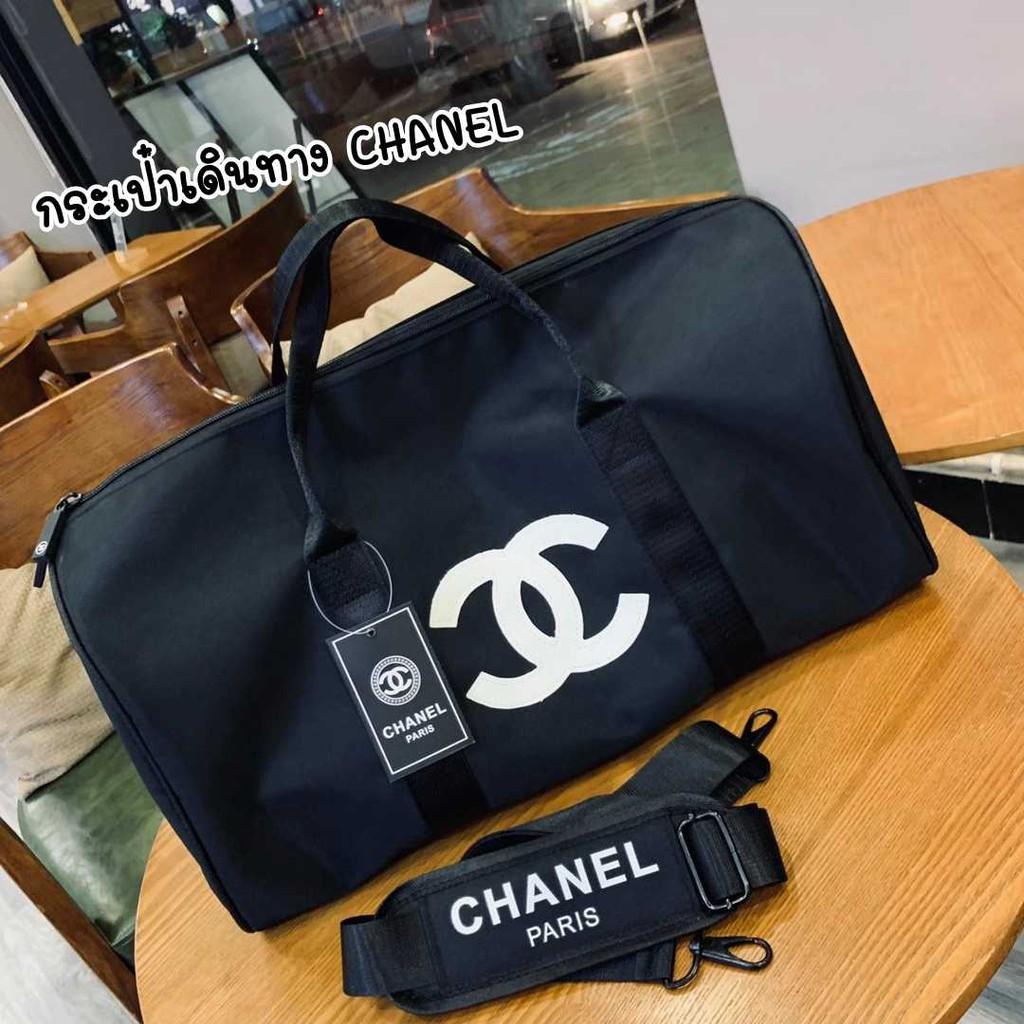 กระเป๋าเดินทาง Chanel ขนาด 18 นิ้ว กระเป๋าclutch กระเป๋าสะพาย การเดินทาง