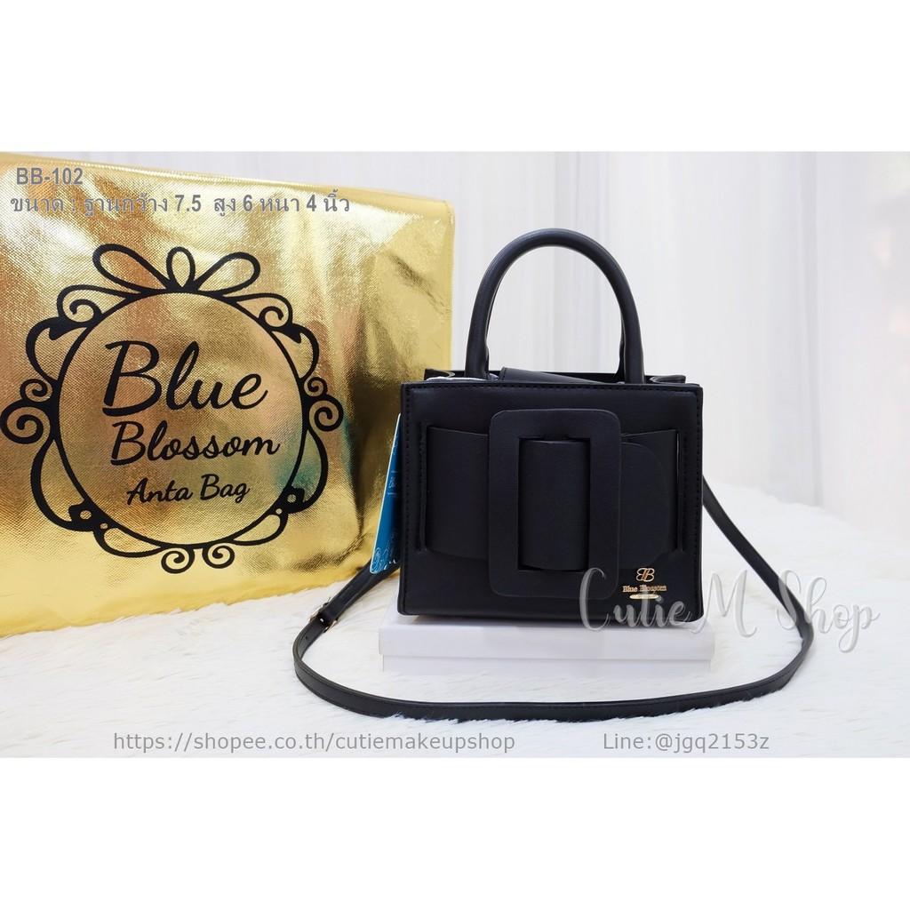 กระเป๋าสะพายBobby Block color ไซร์7นิ้ว แบรนด์แท้BlueBlossom แถมถุงผ้าแบรนด์ BB-102