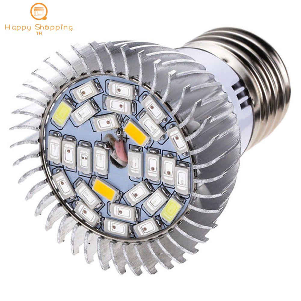 E14//E27//GU10 Full Spectrum Led Grow Light Growing Lights Bulb For Flower Plant
