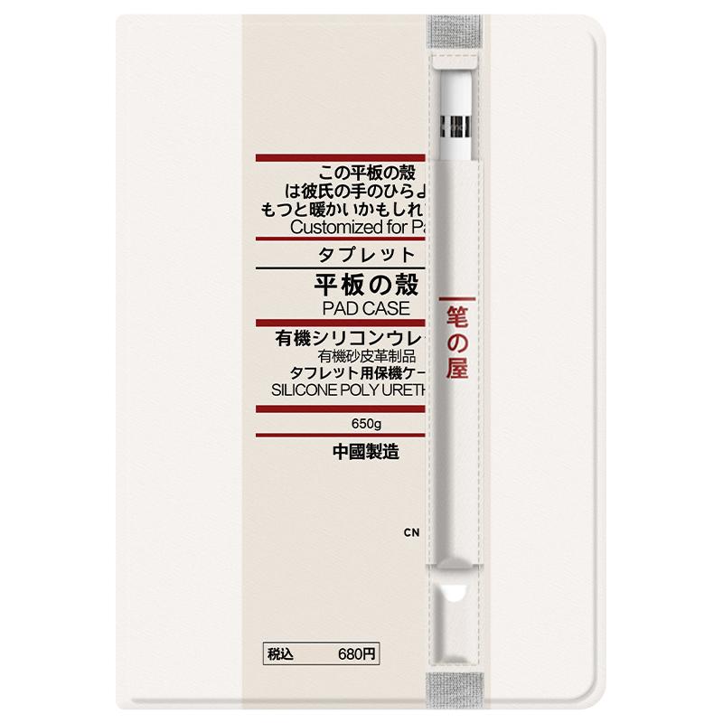★เคสแท็บเล็ต★applepencilเคสป้องกันการสูญหายappleปากกา Applepencilรุ่นที่สองipadกระเป๋าเก็บปากกา2019air3ต้นฉบับ10.5-จอแบน