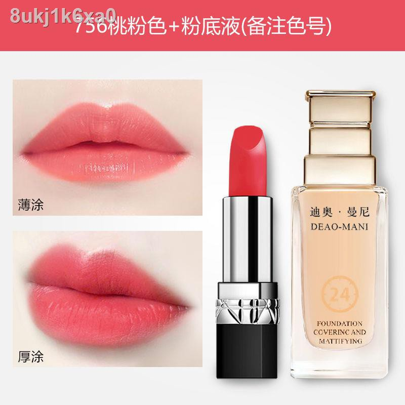 🔥ขายร้อนพิเศษ🔥▧☬Dior Manni Lipstick Liquid Foundation Set 999 Moisturizing Long-Lasting High Concealer Oil Control ขอ